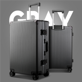 "Luxury 20"" 24"" Aluminum frame suitcase B5208 2 Pieces Set Grey"