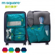 M SQUARE Fashion design professional business travel kit bag with 7pcs per set