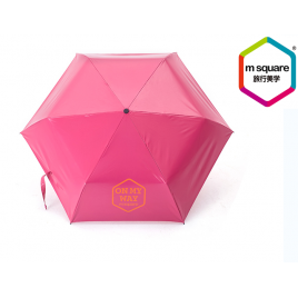 M SQUARE 3 foldable anti UV sun and rain umbrella