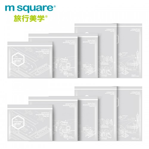 M SQUARE PPE Funny Sealing Package Bags Set