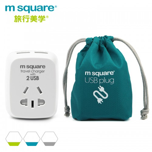 M Square Portable Travel Charger Adapter Removable Global Universal Multi-function USB Adapter Plug