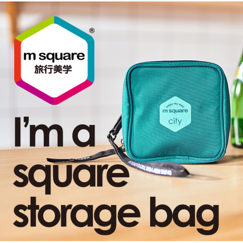 M Square Square Travel Storage Bag
