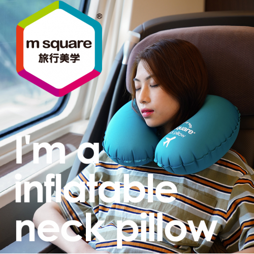 M Square Portable Lightweight Travel Inflatable Air Neck Pillow