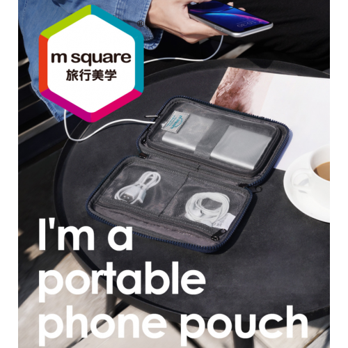 M Square Portable Lightweight Phone Digital Accessories Organizer Storage Pouch